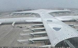 深圳机场T3航站楼岩土工程勘察